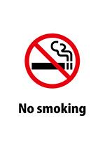 禁煙の張り紙