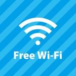すぐに印刷可能なフリーワイファイ(Free Wi-fi)を表すマークテンプレ