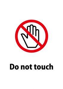 触ることを禁止する英語の注意貼り紙テンプレート