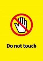 ふれることを禁止する英語の注意貼り紙テンプレート