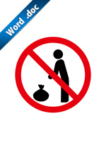 ゴミの置き去り禁止標識アイコンの貼り紙ワードテンプレート