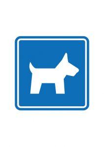 ペット動物案内標識アイコンの貼り紙ワードテンプレート