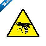 蜂の注意標識アイコンの貼り紙ワードテンプレート