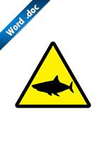 サメの注意標識アイコンの貼り紙ワードテンプレート