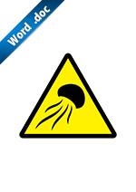 クラゲの注意標識アイコンの貼り紙ワードテンプレート