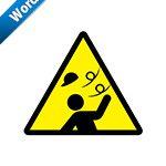 強風注意標識アイコンの貼り紙ワードテンプレート