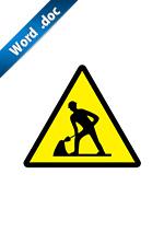 工事中の注意標識アイコンの貼り紙ワードテンプレート