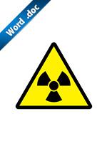 放射能のハザードシンボル注意標識アイコンの貼り紙ワードテンプレート
