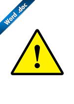 ビックリマークの注意標識アイコンの貼り紙ワードテンプレート