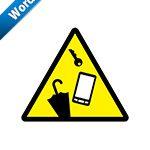 忘れ物注意標識アイコンの貼り紙ワードテンプレート
