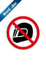 ヘルメット着用禁止標識アイコンの貼り紙ワードテンプレート