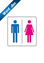 トイレマーク標識アイコンの貼り紙テンプレートデータ