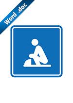 和式トイレに座るマーク標識アイコンの貼り紙テンプレート