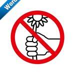 植物の引っこ抜き禁止標識アイコンの貼り紙ワードテンプレート