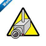 防犯カメラの注意標識アイコンの貼り紙ワードテンプレート