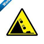 落石注意標識アイコンの貼り紙ワードテンプレート