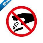 タバコのポイ捨て禁止の標識アイコンの貼り紙テンプレートデータ