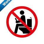 トイレの長居(ゲーム・読書)禁止マーク標識アイコンの貼り紙ワードテンプレート