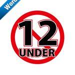 12歳未満禁止の標識アイコンの貼り紙ワードテンプレート