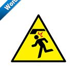 頭上注意標識アイコンの貼り紙ワードテンプレート