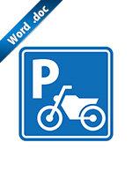 バイクの駐輪場案内標識アイコンの貼り紙ワードテンプレート