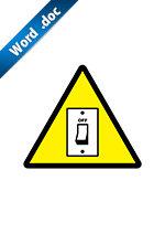 節電注意標識アイコンの貼り紙ワードテンプレート