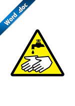 手洗いの注意禁標識アイコンの貼り紙ワードテンプレート