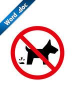 糞の放置禁止標識アイコンの貼り紙ワードテンプレート