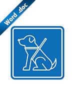 介護動物案内標識アイコンの貼り紙ワードテンプレート
