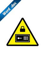 金庫ロック注意標識アイコンの貼り紙ワードテンプレート