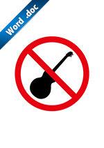 路上ライブ等禁止標識アイコンの貼り紙ワードテンプレート