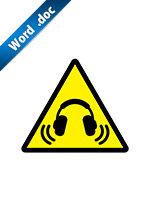 ヘッドフォンの音漏れ注意標識アイコンの貼り紙ワードテンプレート