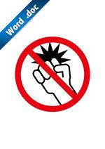 暴力行為禁止標識アイコンの貼り紙ワードテンプレート