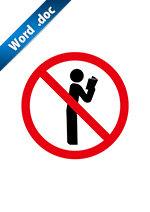 立ち読み禁止標識アイコンの貼り紙ワードテンプレート