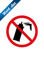 落書き禁止標識アイコンの貼り紙ワードテンプレート