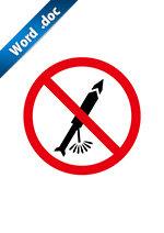 花火禁止標識アイコンの貼り紙ワードテンプレート