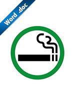 喫煙OKの標識アイコンの貼り紙テンプレートデータ
