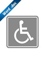 車椅子マーク標識アイコンの貼り紙テンプレートデータ