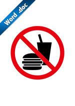 飲食禁止標識アイコンの貼り紙ワードテンプレート
