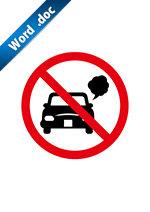 車のアイドリング禁止標識アイコンの貼り紙ワードテンプレート