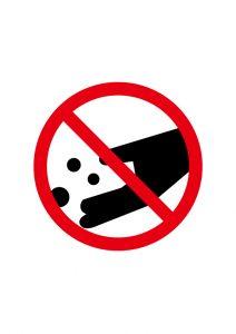 餌やり禁止標識アイコンの貼り紙ワードテンプレート