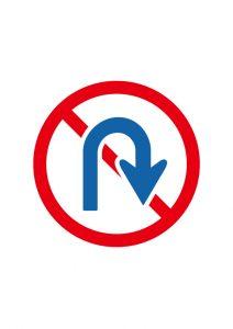 Uターン禁止標識アイコンの貼り紙ワードテンプレート