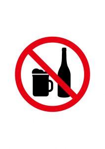 アルコール類の禁止標識アイコンの貼り紙ワードテンプレート