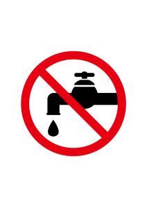 水道の使用禁止標識アイコンの貼り紙ワードテンプレート