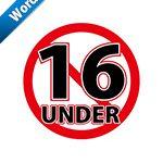 16歳未満禁止の標識アイコンの貼り紙ワードテンプレート