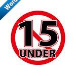15歳未満禁止の標識アイコンの貼り紙ワードテンプレート