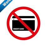 クレジットカード禁止の標識アイコンの貼り紙ワードテンプレート