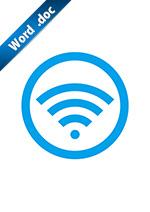 Wi-fi有りの標識アイコンの貼り紙ワードテンプレート