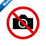 撮影禁止標識アイコンの貼り紙ワードテンプレート