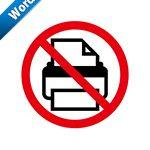 プリンター使用禁止標識アイコンの貼り紙ワードテンプレート